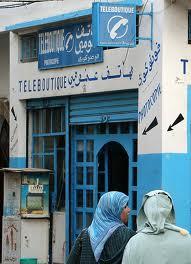 إتصالات المغرب تتخلى عن مخادع الهاتف التي تعمل بالتيليكارط 3826