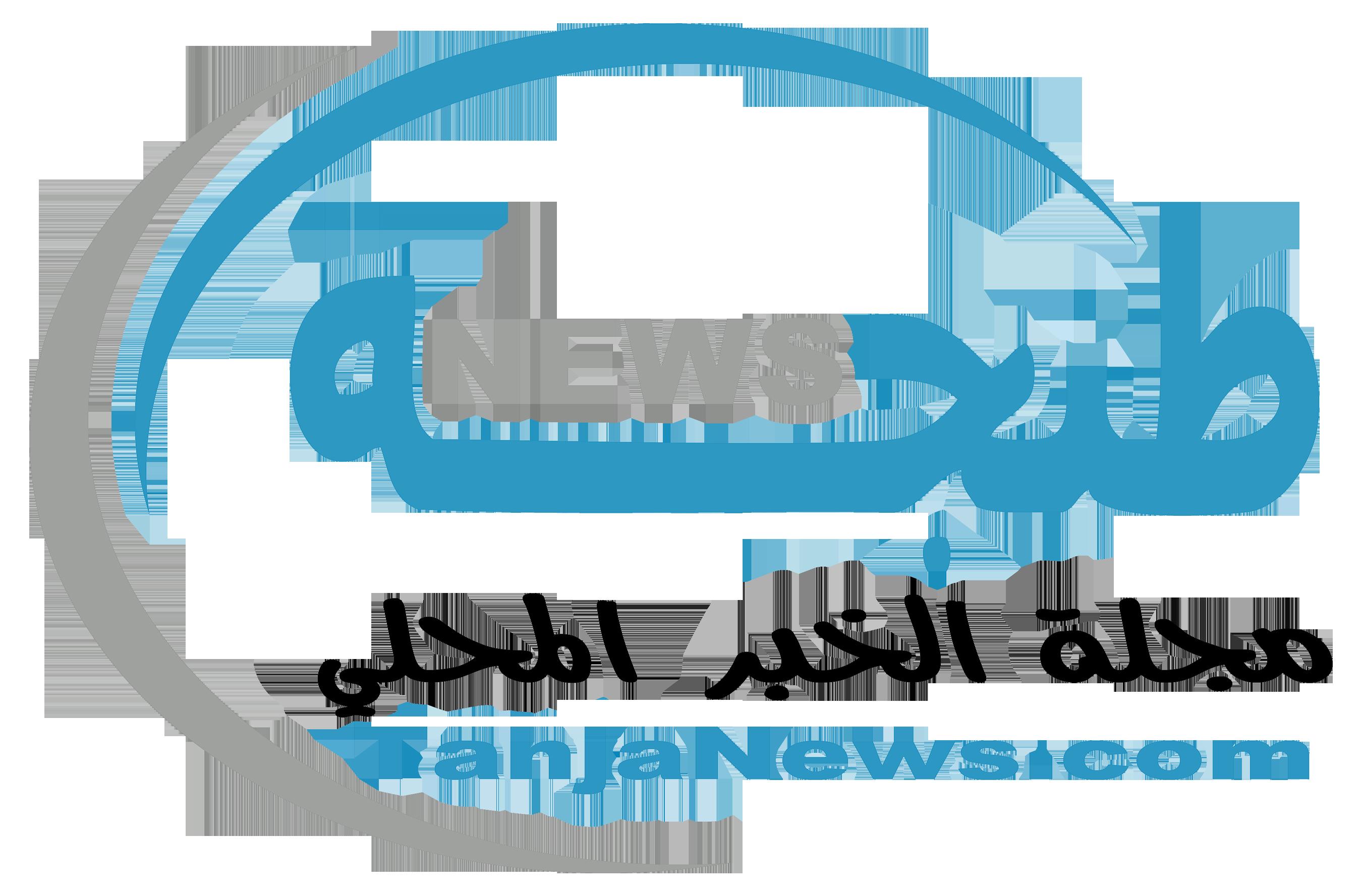 Tanjanews
