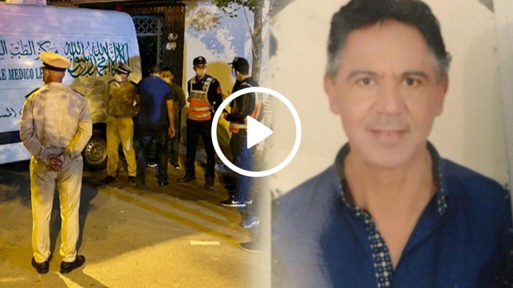 اعتقال طالب بورزازات يشتبه في تورطه في قتل طبيب بطنجة والتمثيل بجثته